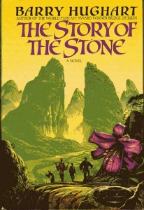 Cover von The Story of the Stone von Barry Hughart